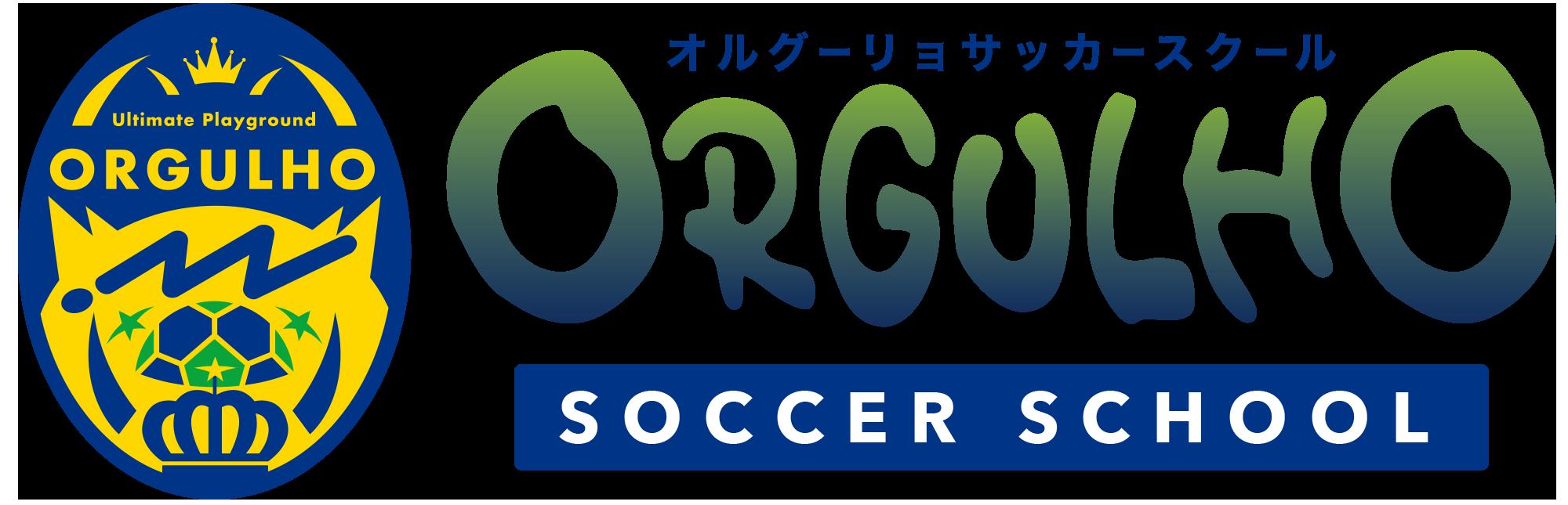 Orgulho Soccer School